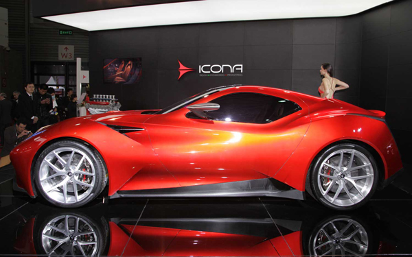 Icona-Vulcano-side-view