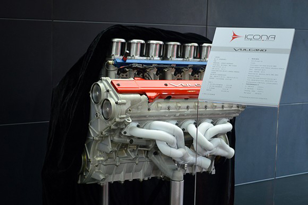 icona-volcano-engine