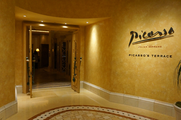 Restaurante Picasso De Las Vegas Estilos De Vida