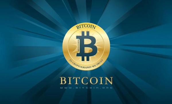 bitcoin-dentro
