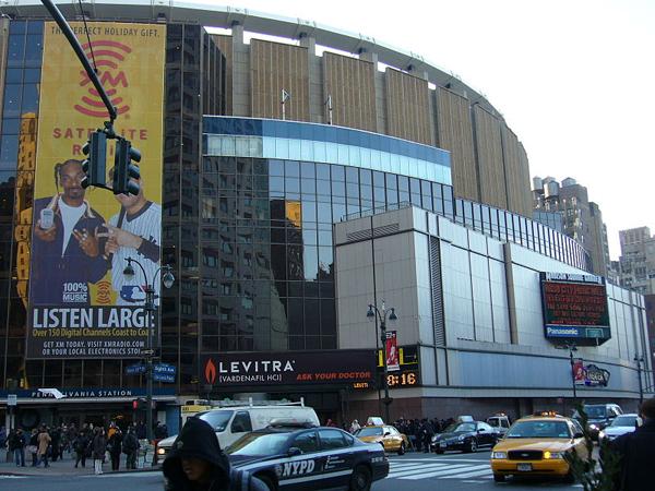 MSG Nueva York