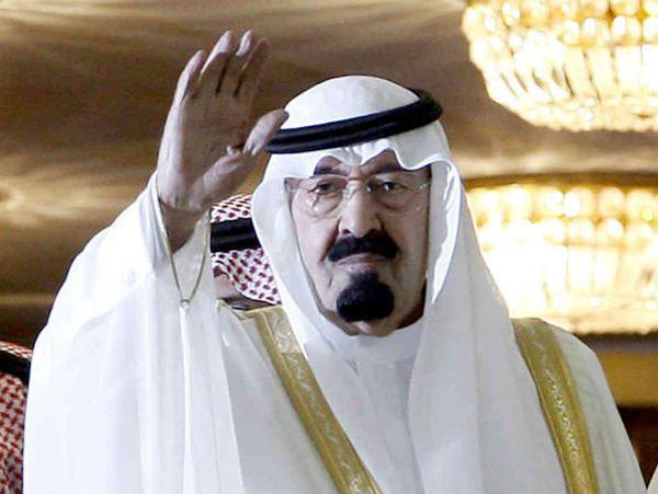 king-bdullah-in-bdul-ziz-al-sud