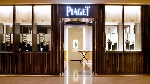 Piaget Singapore