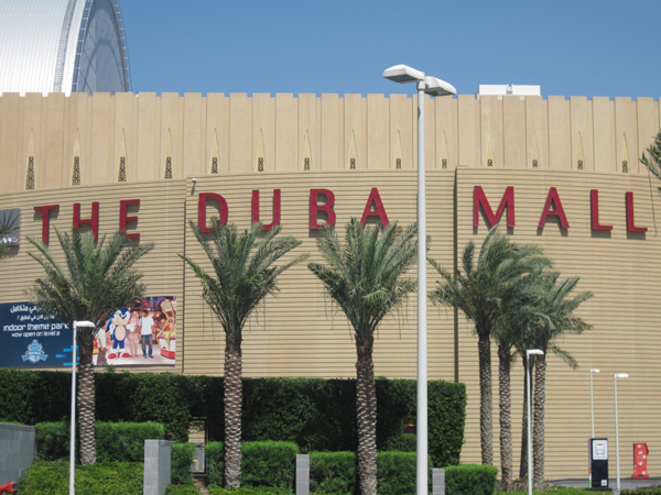 dubai mall entrance