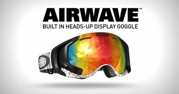 oakley-airwave-gafas