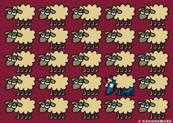 wolf,kukuxumusu ovejas