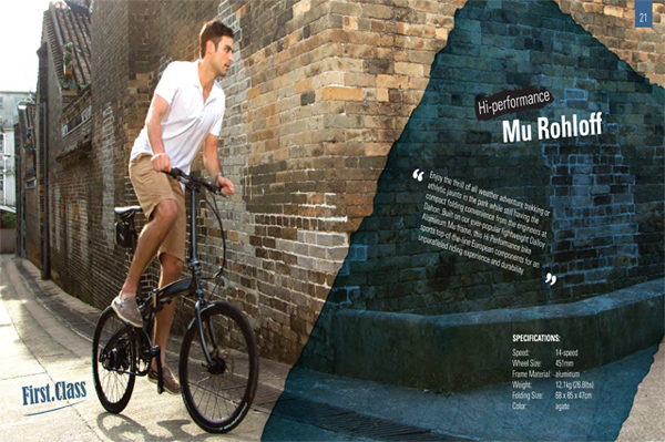 Catalogo-Dahon-2014-Dahon-Mu-Rohloff-www.biciciudad