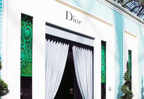 Dior introduce Archi Dior collection