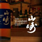 El Mejor Whisky del Mundo…. ¡es japonés!
