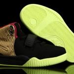 Record de precio para unas zapatillas Nike en eBay