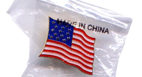 pin americano en china