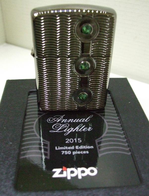 Zippo-Armor-Lighter-2015-Annual-Lighter-No-60000128-Ltd-Edition-of-750