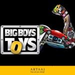 Big Boy Toys feria única de lujo