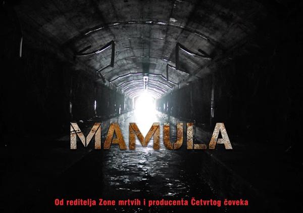 mamula film