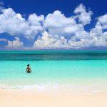 Las Mejores Playas del Mundo en 2016