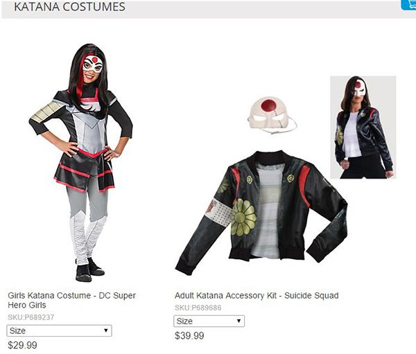 suicide-squad-halloween-katana