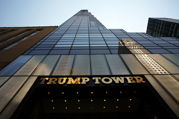 trumptower-vista