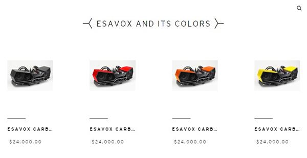 esavox-ixoost-lamborgini-colours