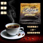 Kopi luwak el café más caro del mundo