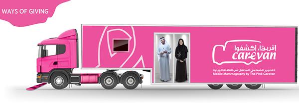pink caravan 2