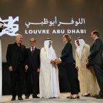 Inauguración del Museo del Louvre en Abu Dhabi
