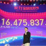 """Alibaba bate record histórico de ventas online en su """"Singles Day"""""""